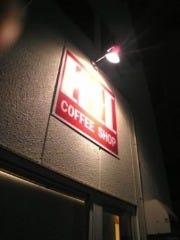 コーヒーショップ エレック の画像