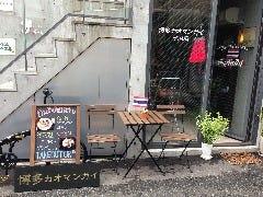 博多カオマンガイ 万国屋 の画像