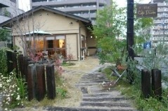 菅原の里カフェ・ディネット(Dinette)