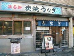 大観亭 西口店