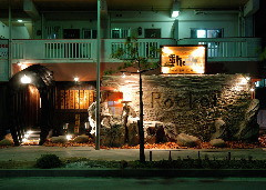 動く町 中城「冒険の国」店