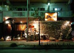 動く町 中城「冒険の国」店 の画像