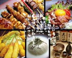 旬・鮮・味 ほっとけや 京都ホテルオークラ店
