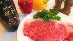 炭焼ステーキ JUEJUE の画像