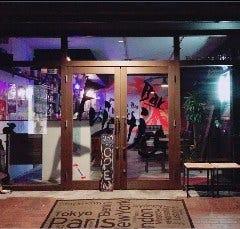 Frietjes Bar