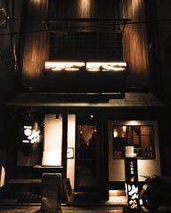 焼鳥 炎家 東林間店の画像