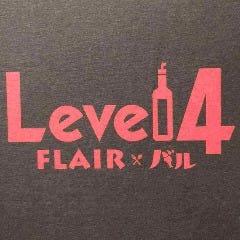FLAIR × バル Level4 (レベル4)
