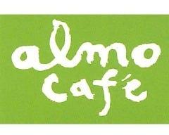 almocafe 黒崎