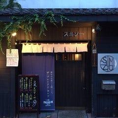 ホルモン焼 炭蔵 飯田橋店の画像
