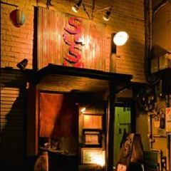琉球酒場 SaiSai