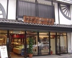 マエダコーヒー本店