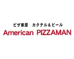 American PIzza MAN