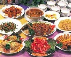 チャイニーズレストラン 王張