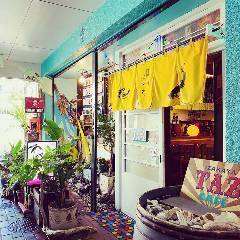 TAZ Cafe