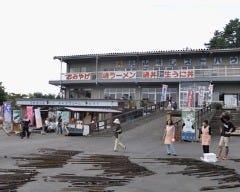 北山崎レストハウス の画像