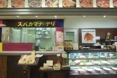 スバカマナ デリ松坂屋豊田店