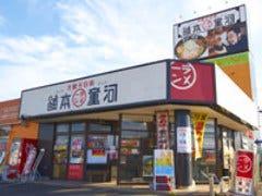 河童ラーメン本舗 天理店の画像