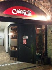 Asian Dining Chang