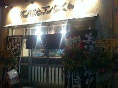 広島 ガンボとゴンタくん の画像