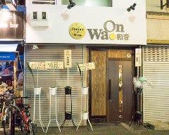 WaOn-和音-
