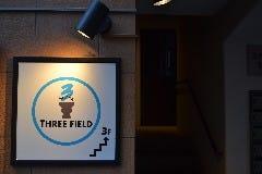 shisha Three Field