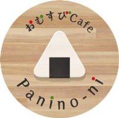 おむすびCafe Panino-ni