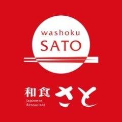 和食さと 豊田東インター店