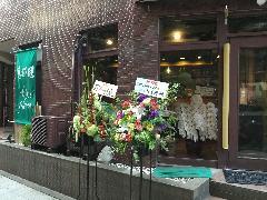 葱料理 shin's place