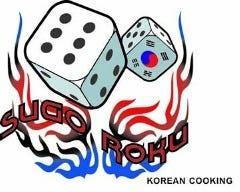 本場韓国料理 双六~すごろく~