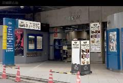 Hailey'5 Cafe 渋谷BEAM店