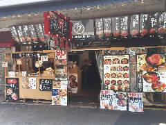 黒瀬鮮魚店