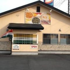 インド料理ルプラチミガンジー 藤枝2号店