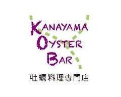KANAYAMA OYSTERBAR