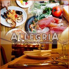 隠れ家イタリアン ALLEGRIA -アレグリア- 市ヶ谷