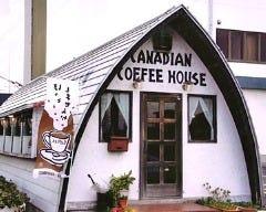 カナディアンコーヒーハウス の画像