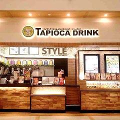 タピオカドリンク専門店TeaWay ゆめタウン廿日市店