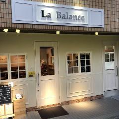 フランス料理レストラン La Balance