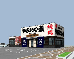 精肉問屋直営焼肉店 やきにくの蔵 新居浜つづら淵店