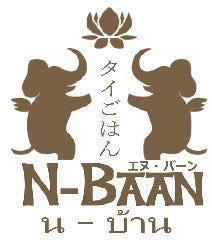 N-BAAN