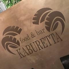 food&bar KABURETTA