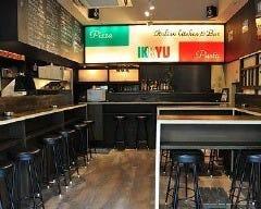 Italian Kitchen&Bar IKKYU の画像