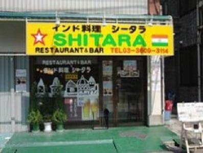 亀有 レストラン