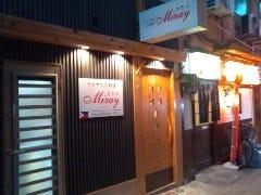 アジアな小料理 Miray