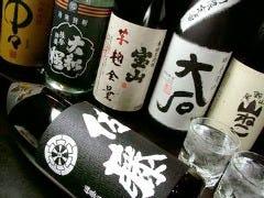海彦 平塚店