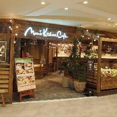 MANO KITCHEN CAFE 板橋前野店