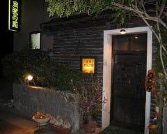 厨房 月夜の庭 の画像