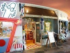 ムーミンベーカリー&カフェ の画像