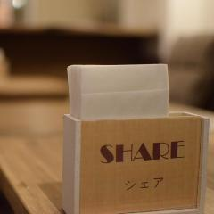 Dining & Bar Share ~ 久米川-シェア-