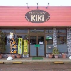 チャイニーズキッチン KiKi