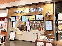 タピオカドリンク専門店TeaWay イオン筑紫野店